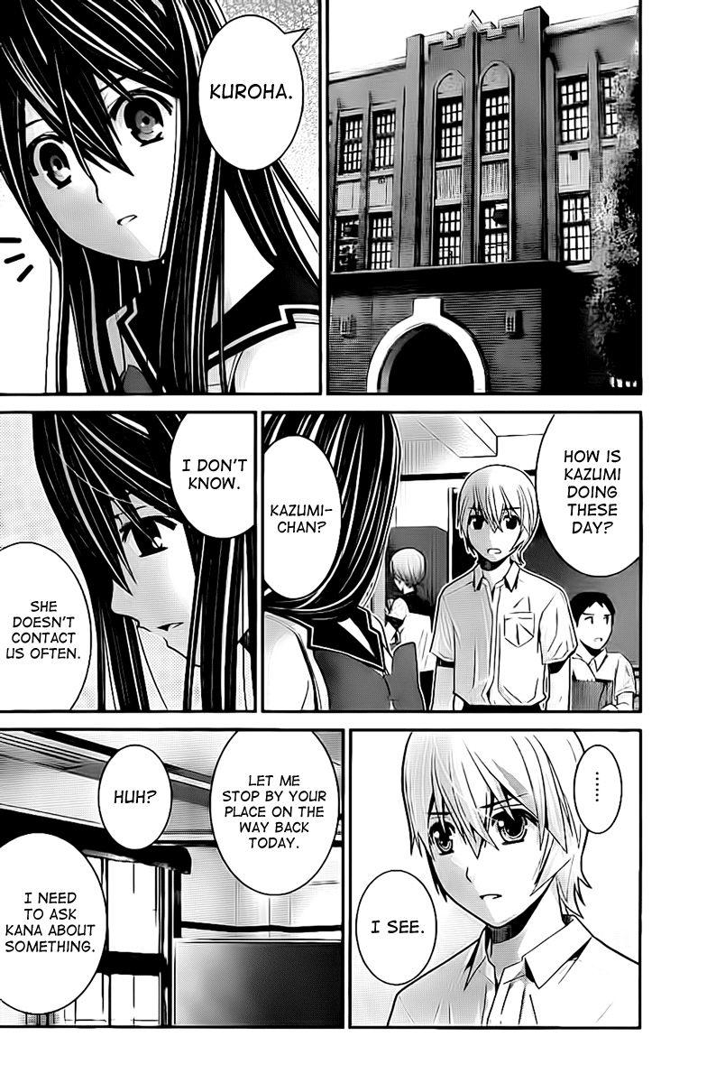 Kiwaguro no Brynhildr 12 Page 4