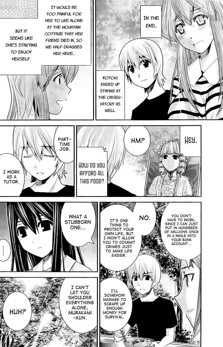 Kiwaguro no Brynhildr 21 Page 2