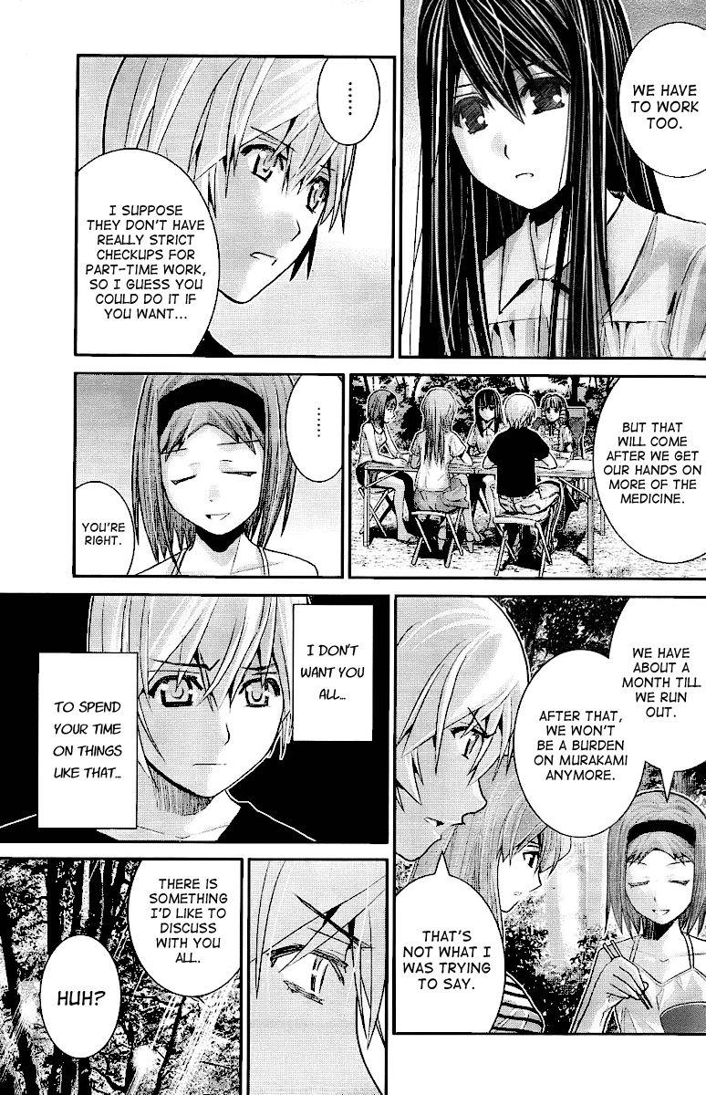 Kiwaguro no Brynhildr 21 Page 3