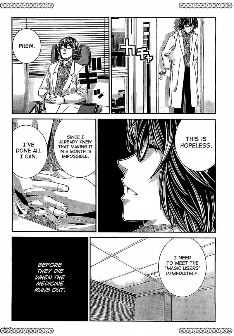 Kiwaguro no Brynhildr 30 Page 4