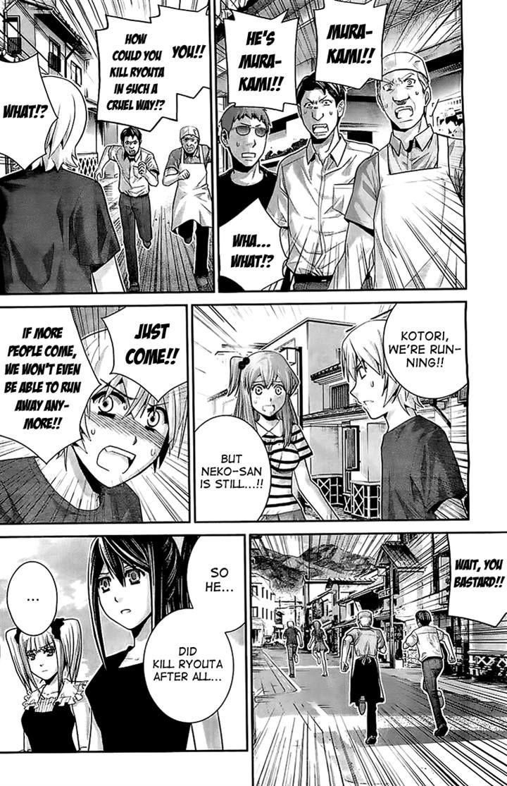 Kiwaguro no Brynhildr 36 Page 4