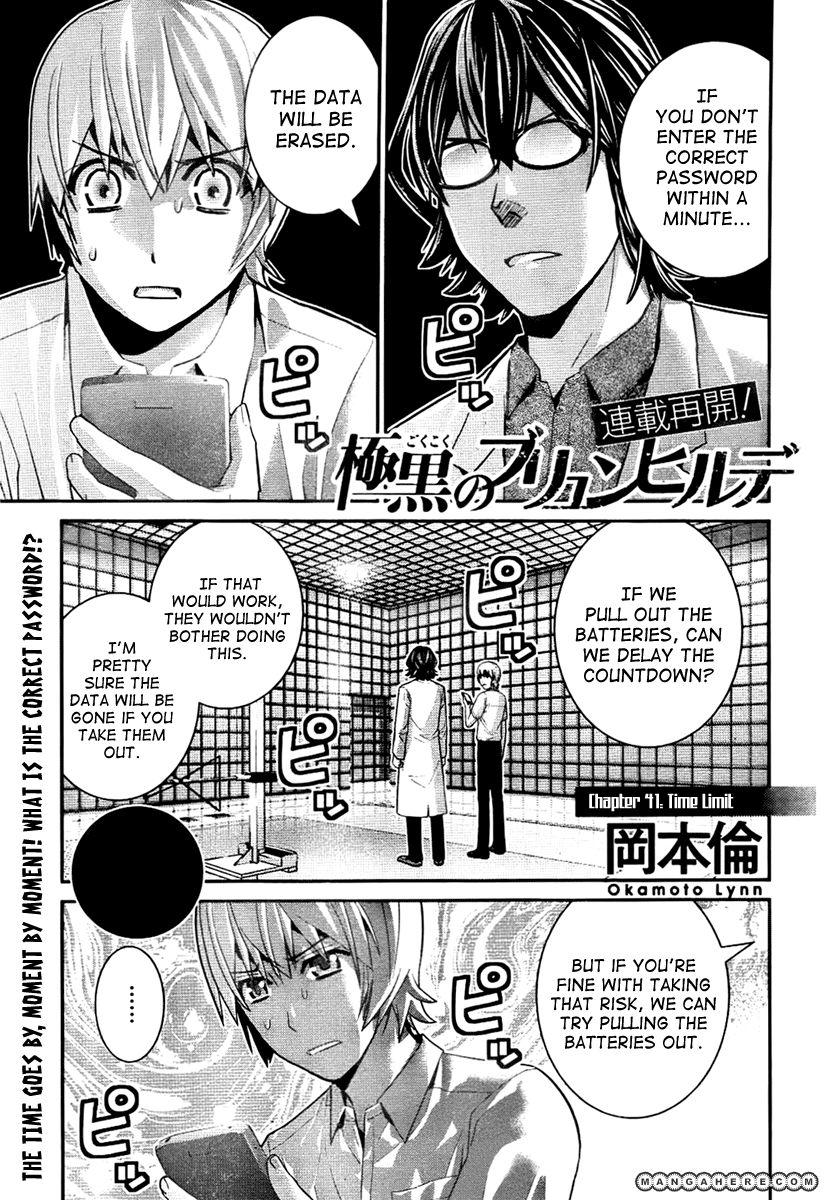 Kiwaguro no Brynhildr 41 Page 1