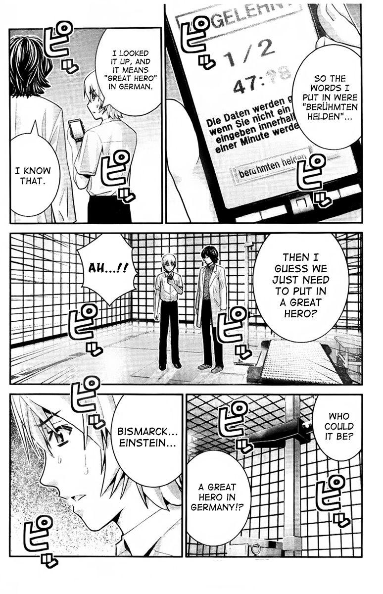 Kiwaguro no Brynhildr 41 Page 2