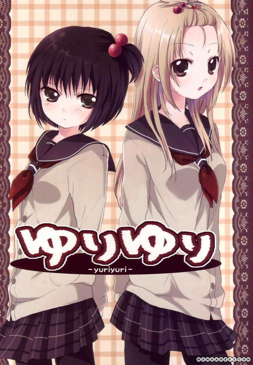 Yuri Yuri (Doujinshi) 1 Page 1