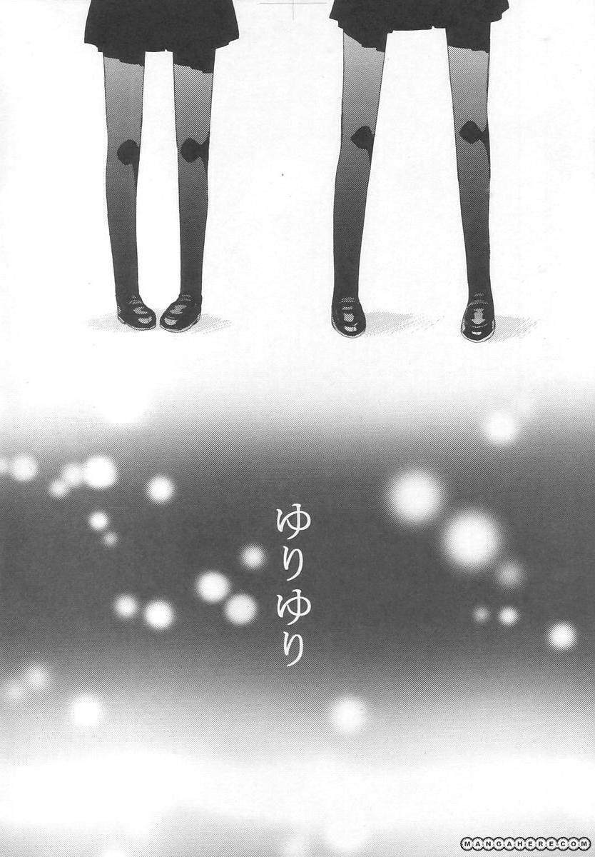 Yuri Yuri (Doujinshi) 1 Page 3