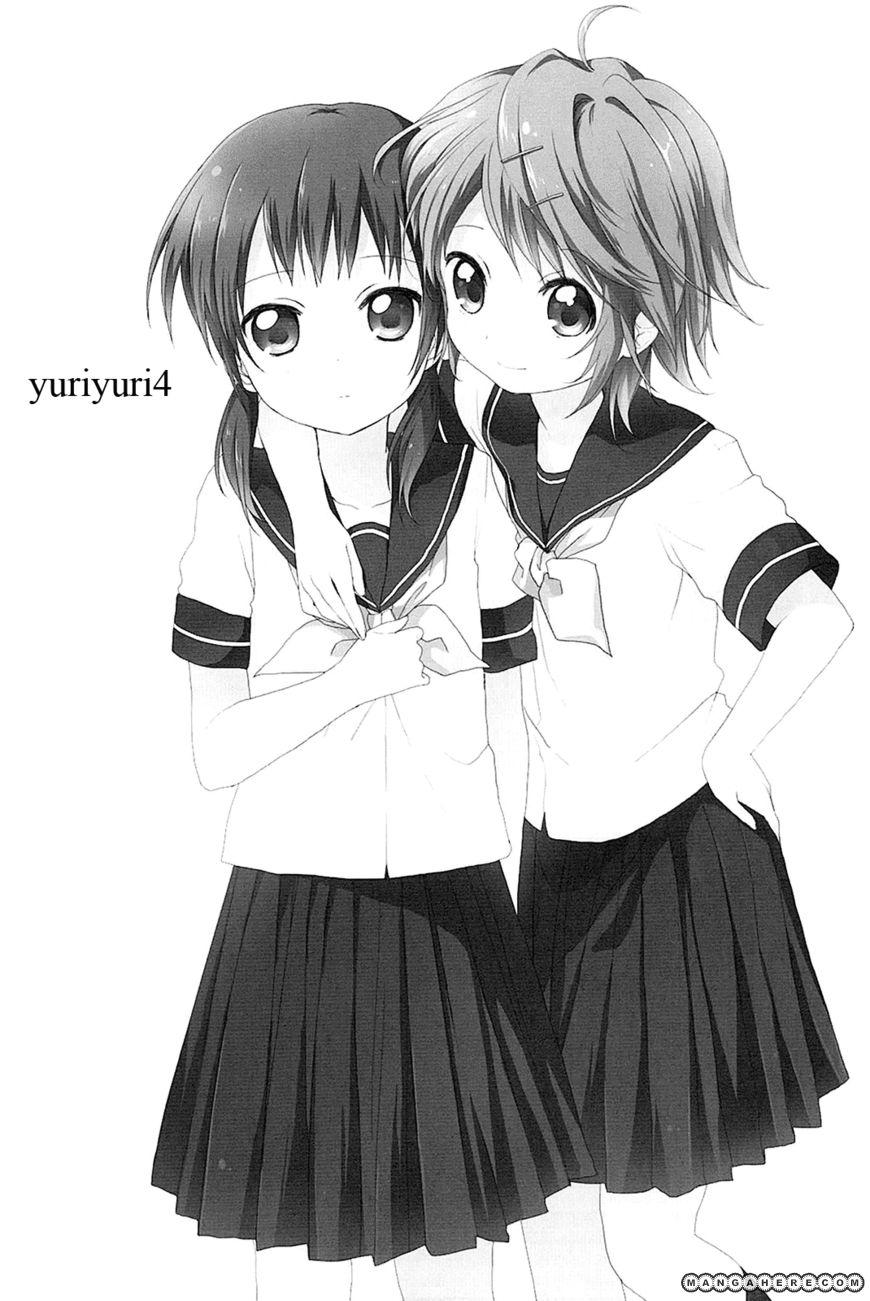 Yuri Yuri (Doujinshi) 4 Page 2