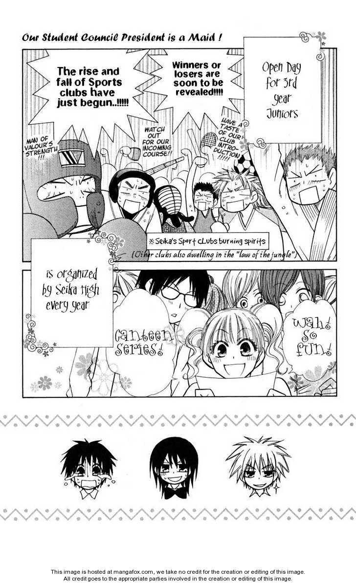 Kaichou Wa Maid-sama! 17 Page 3