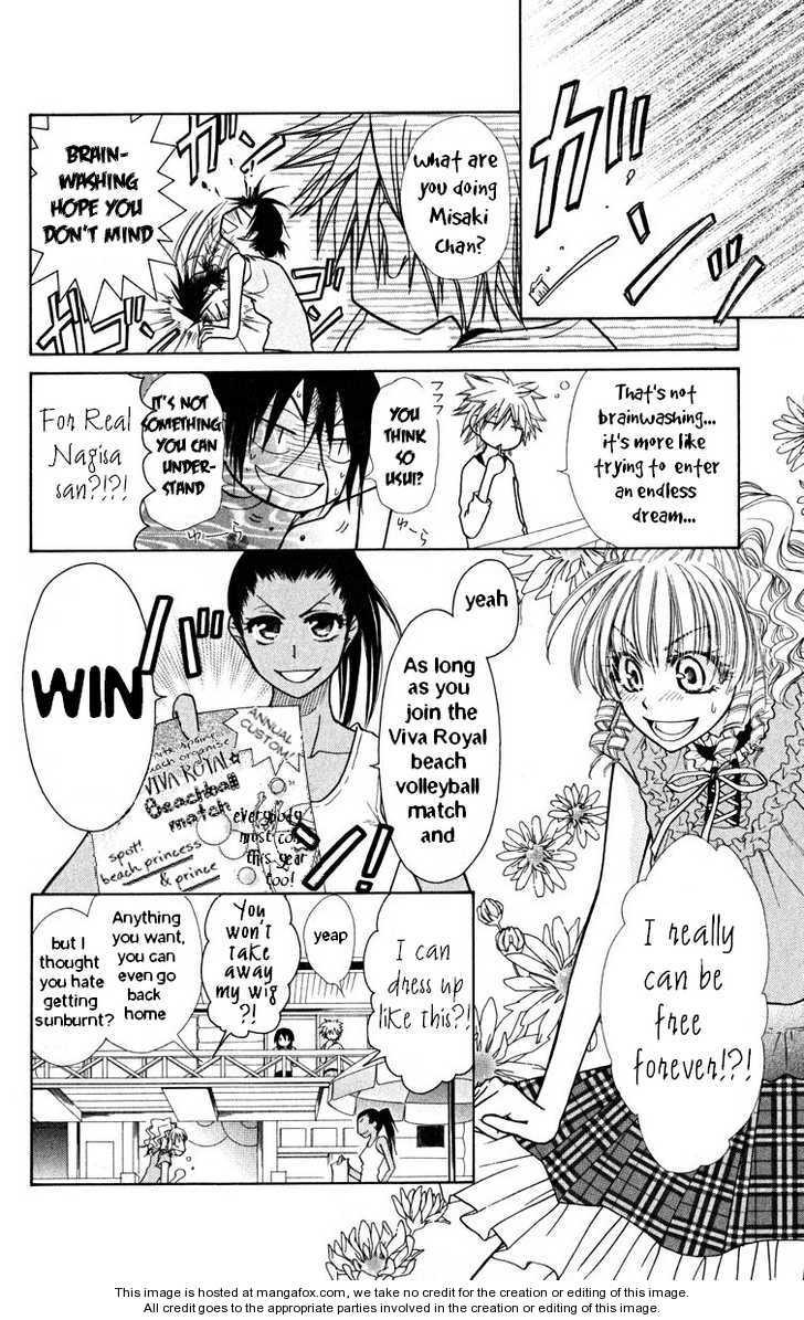 Kaichou Wa Maid-sama! 19 Page 4