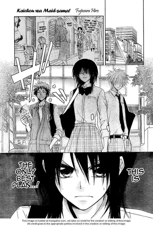 Kaichou Wa Maid-sama! 30 Page 2