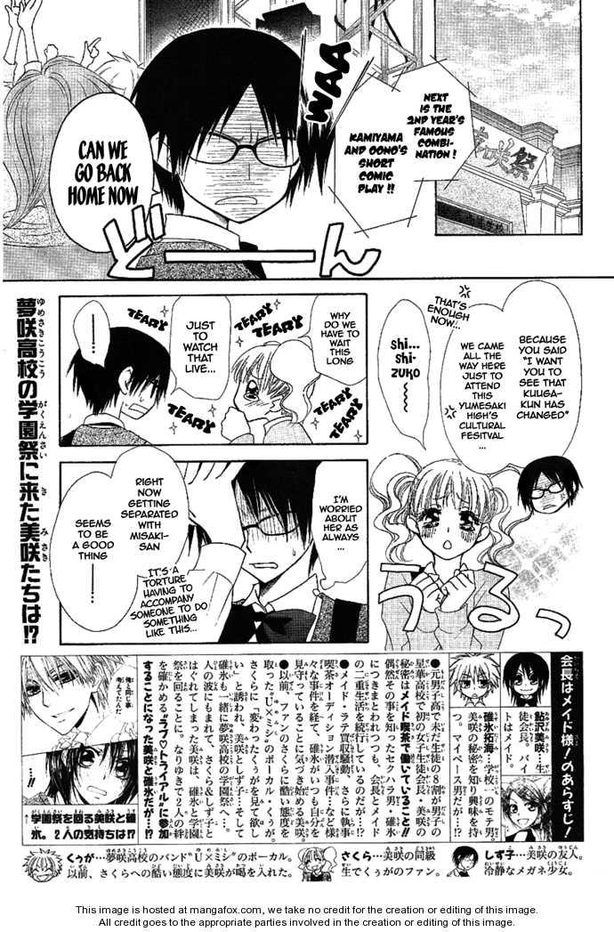 Kaichou Wa Maid-sama! 32 Page 3