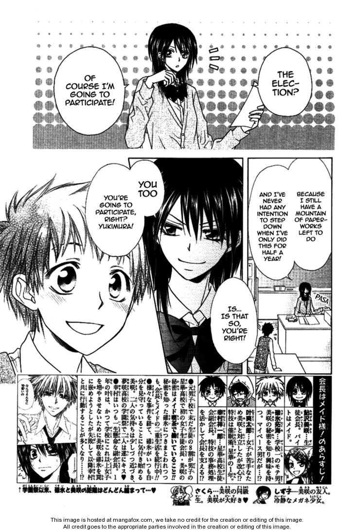 Kaichou Wa Maid-sama! 36 Page 4