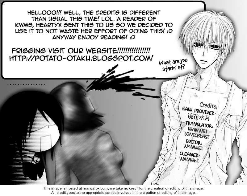 Kaichou Wa Maid-sama! 39 Page 1