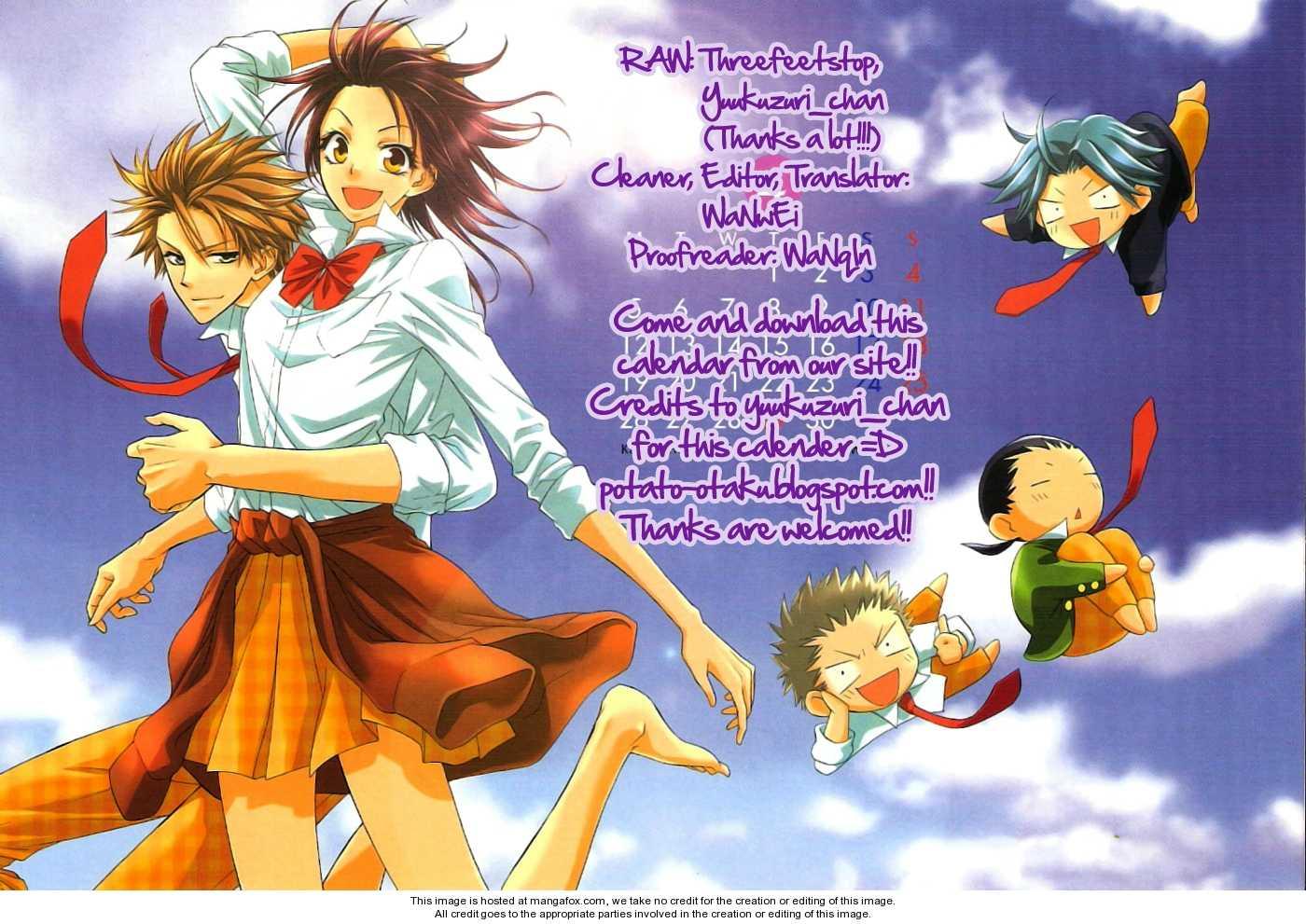 Kaichou Wa Maid-sama! 44 Page 2