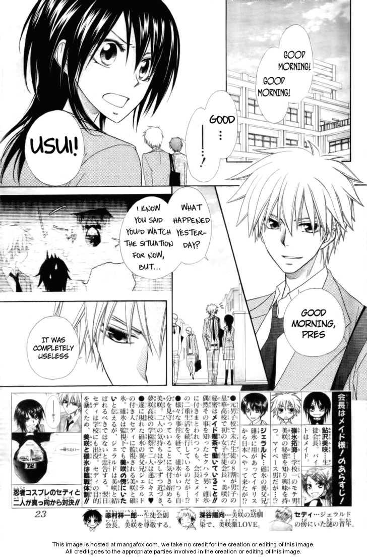 Kaichou Wa Maid-sama! 53 Page 2