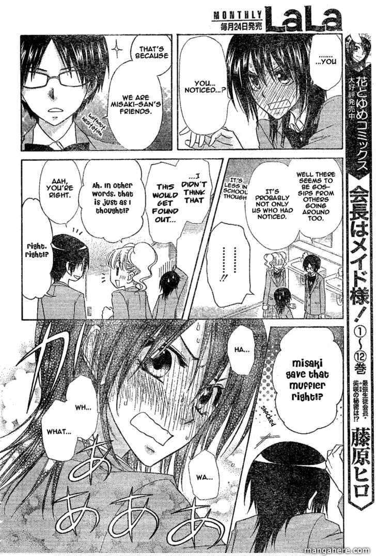 Kaichou Wa Maid-sama! 59 Page 4