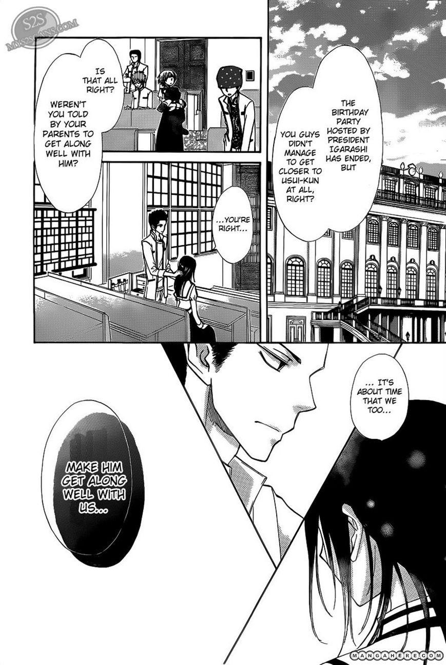 Kaichou Wa Maid-sama! 68 Page 1