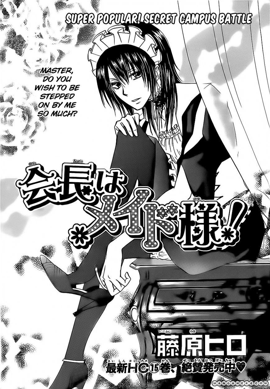 Kaichou Wa Maid-sama! 76 Page 2