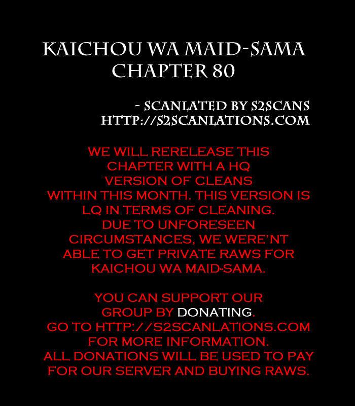 Kaichou Wa Maid-sama! 80 Page 2
