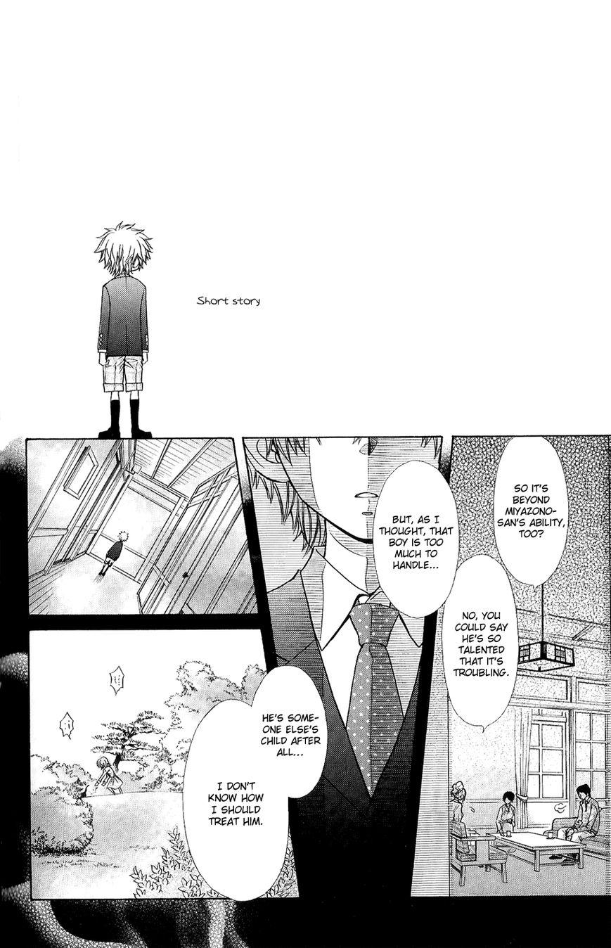 Kaichou Wa Maid-sama! 85.2 Page 2