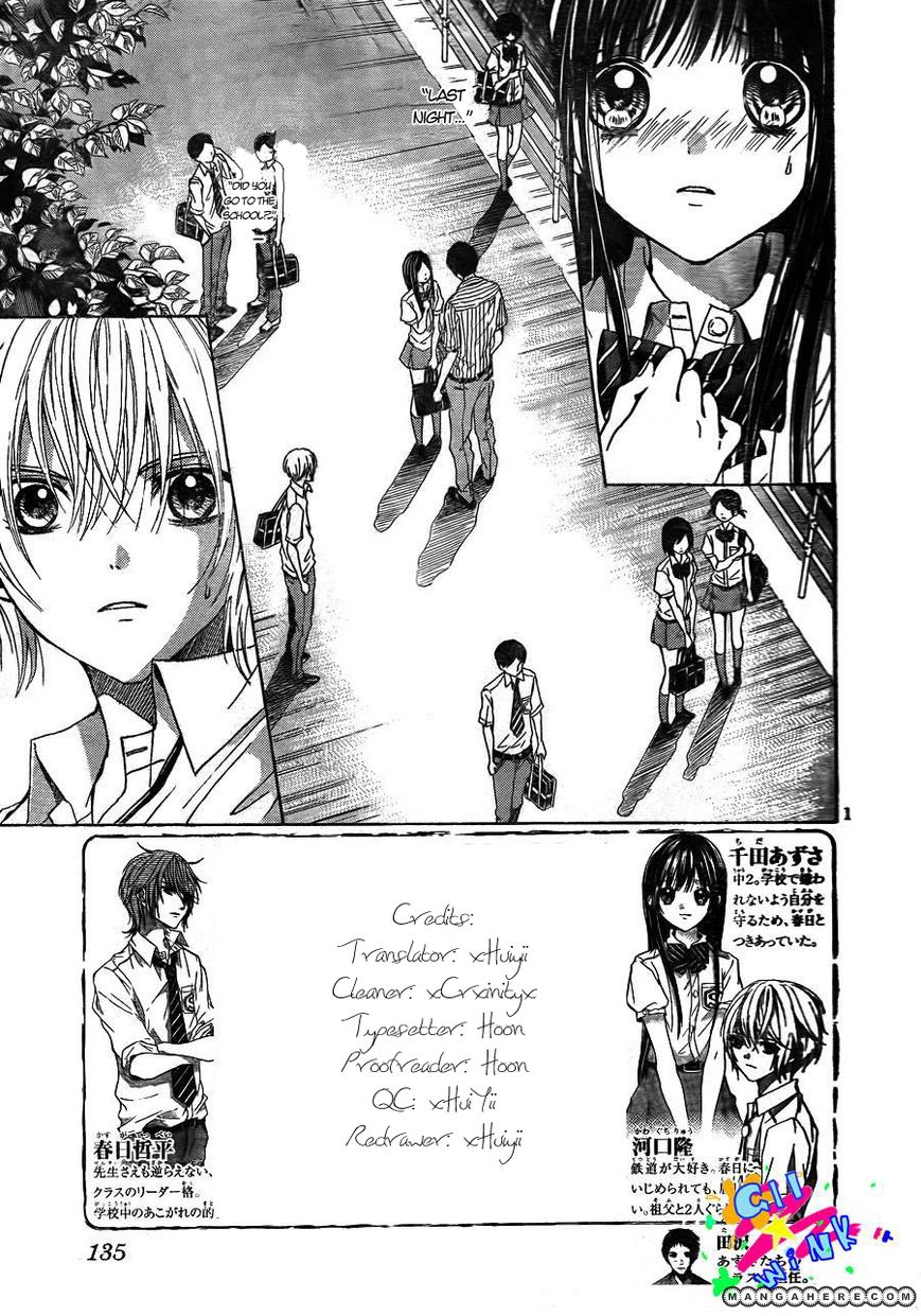 Sekai no Hate 4 Page 2