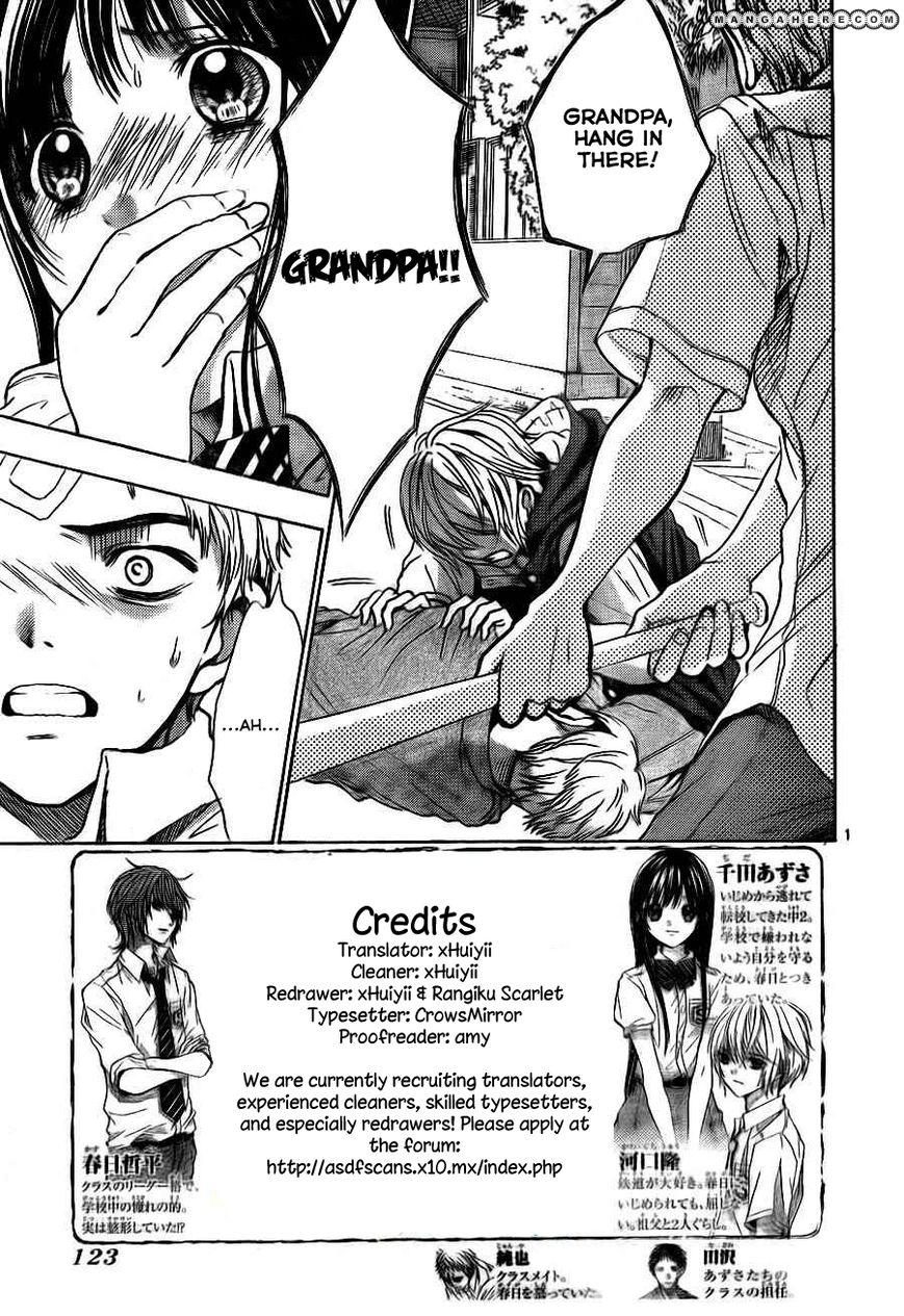 Sekai no Hate 7 Page 2