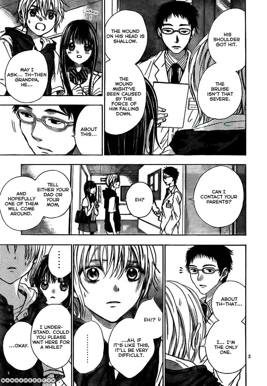 Sekai no Hate 7 Page 4