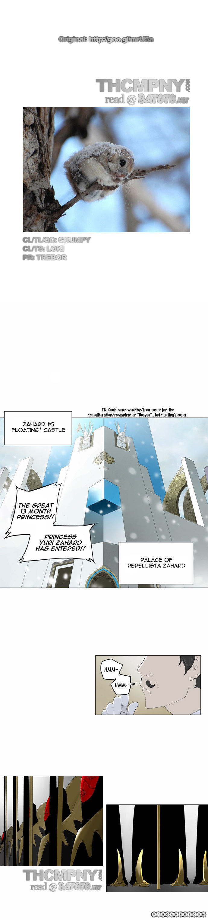 Tower of God  Season 2 0 Page 1