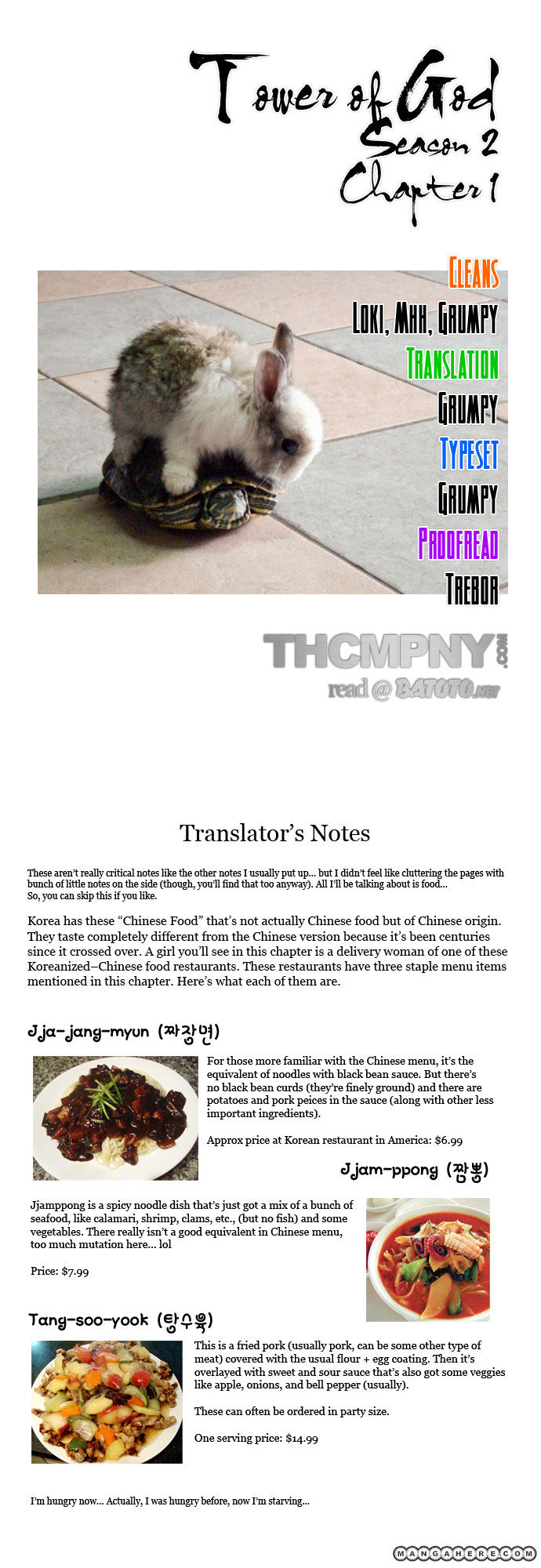 Tower of God  Season 2 1 Page 1