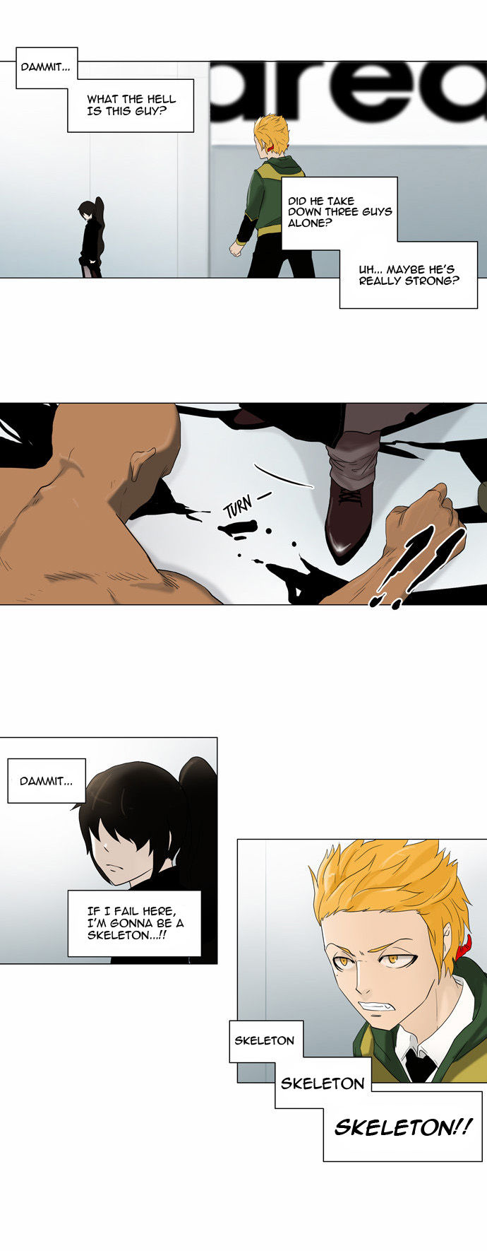 Tower of God  Season 2 2 Page 2