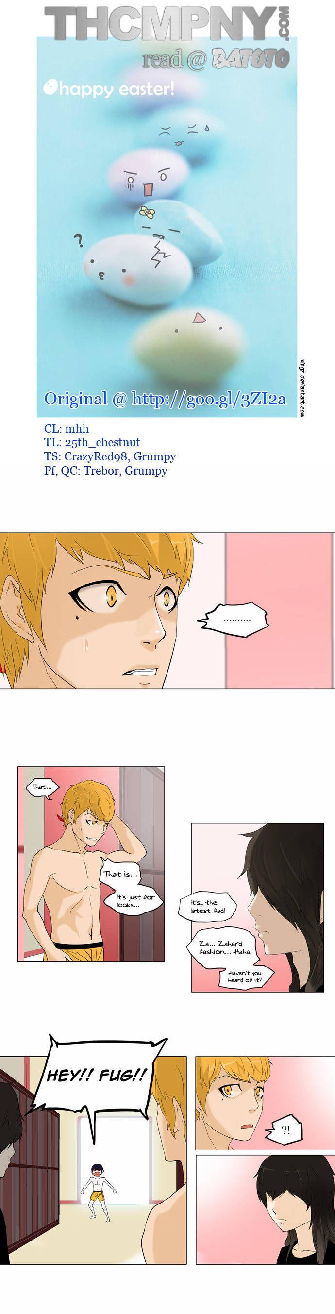 Tower of God  Season 2 10 Page 1