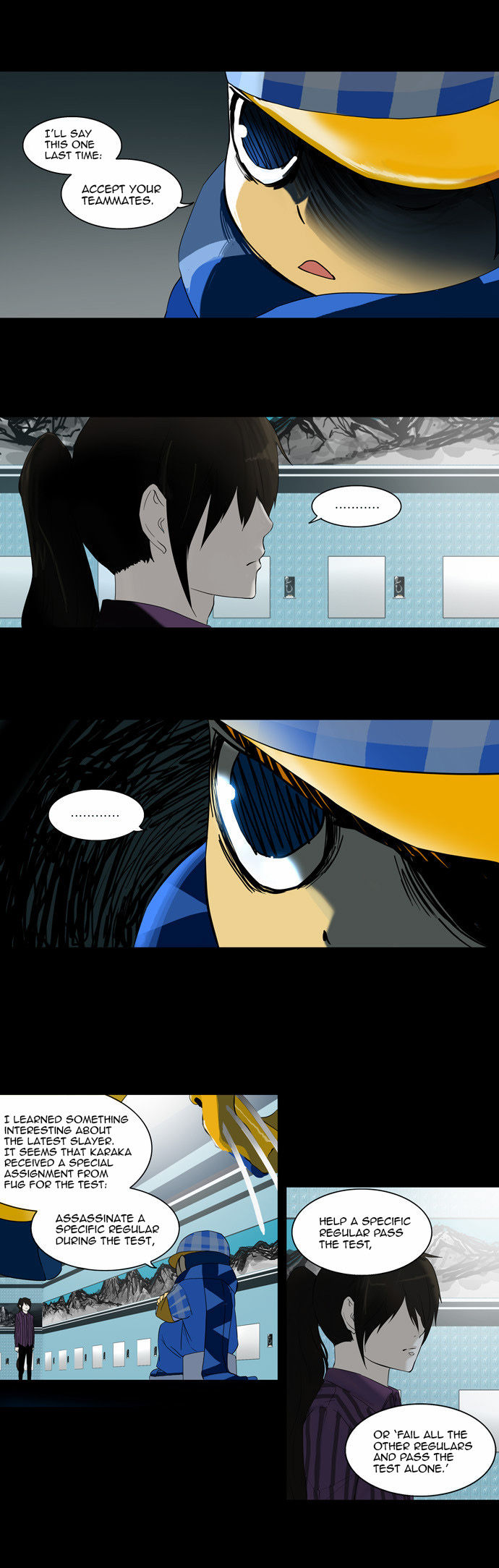 Tower of God  Season 2 15 Page 2