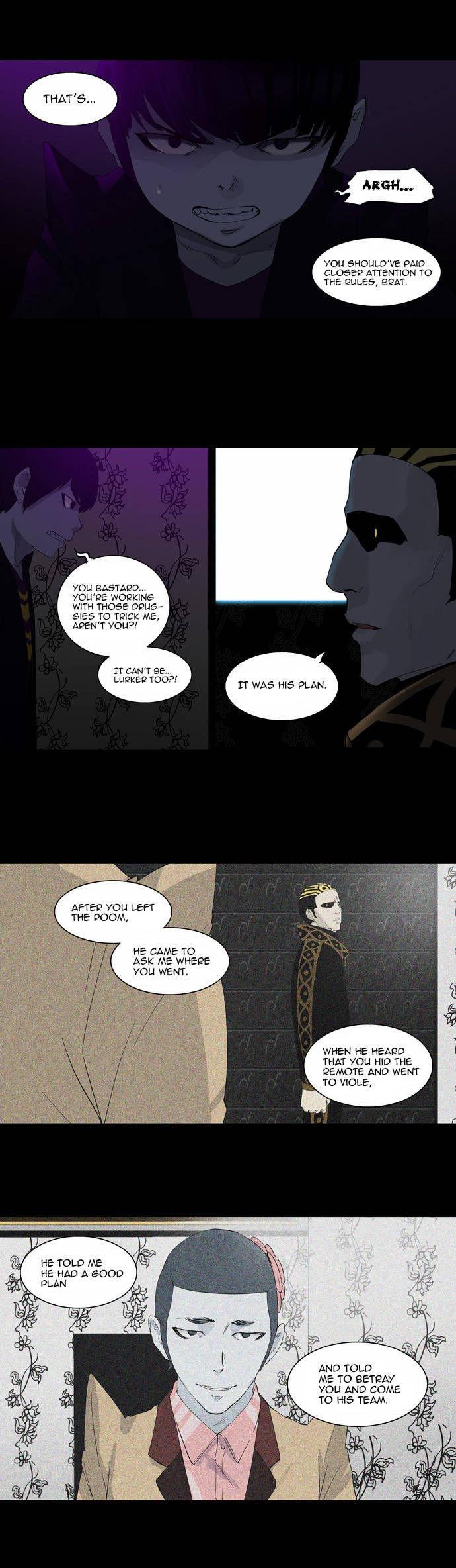 Tower of God  Season 2 18 Page 3