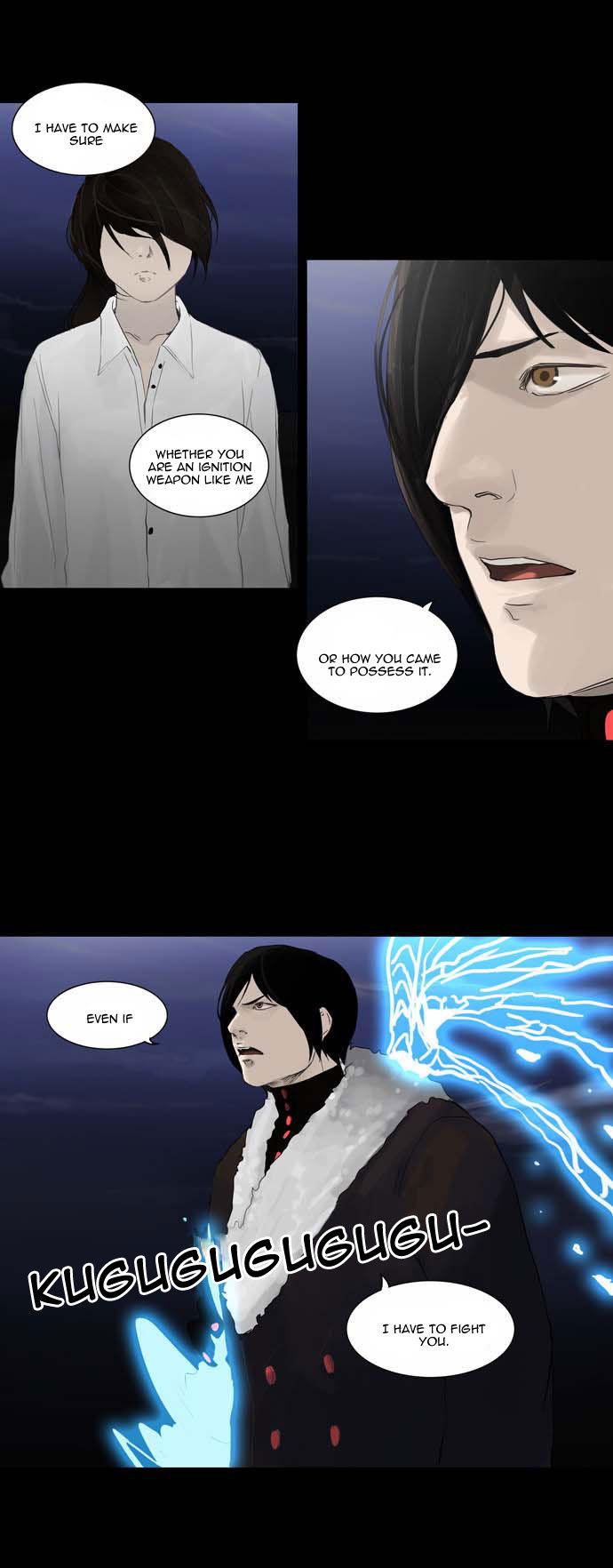Tower of God  Season 2 43 Page 2
