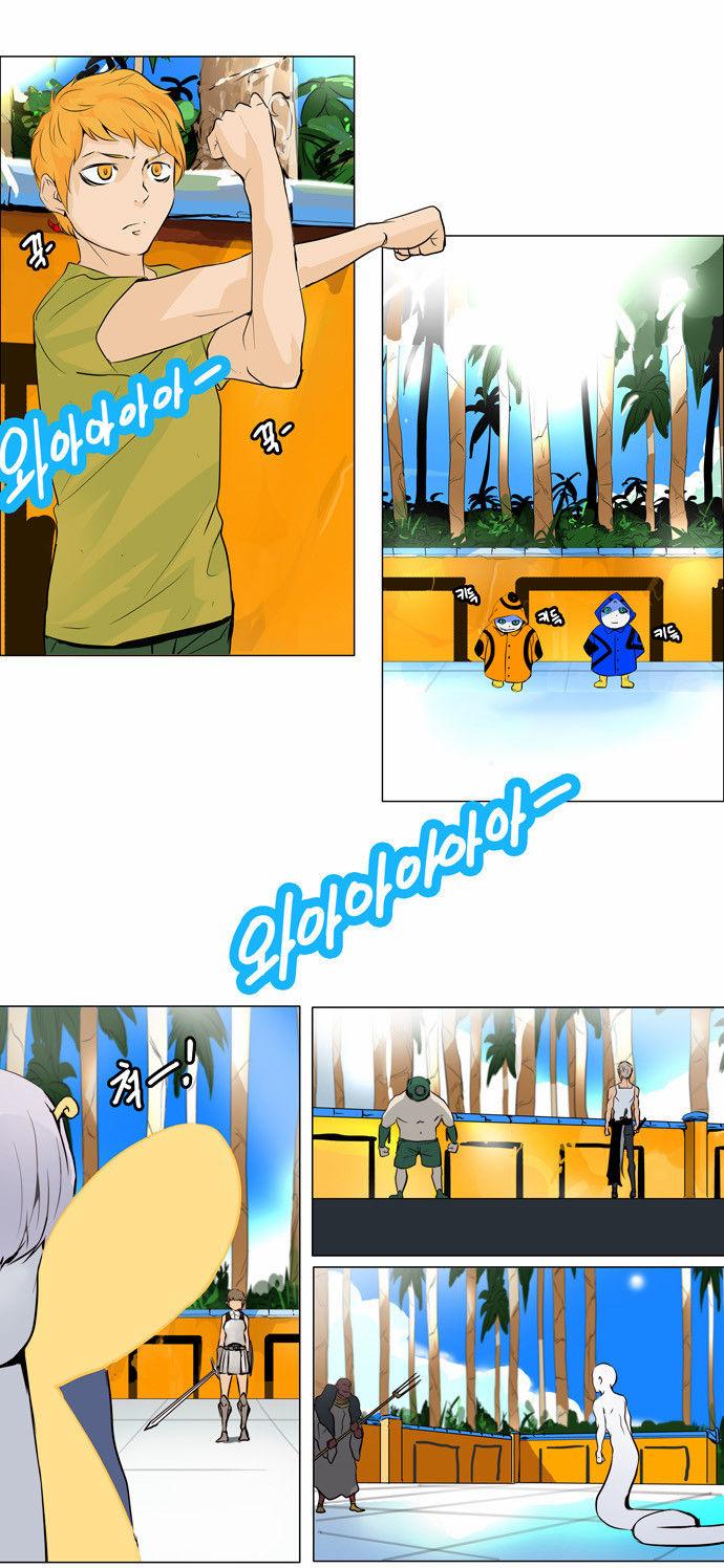 Tower of God  Season 2 81 Page 2