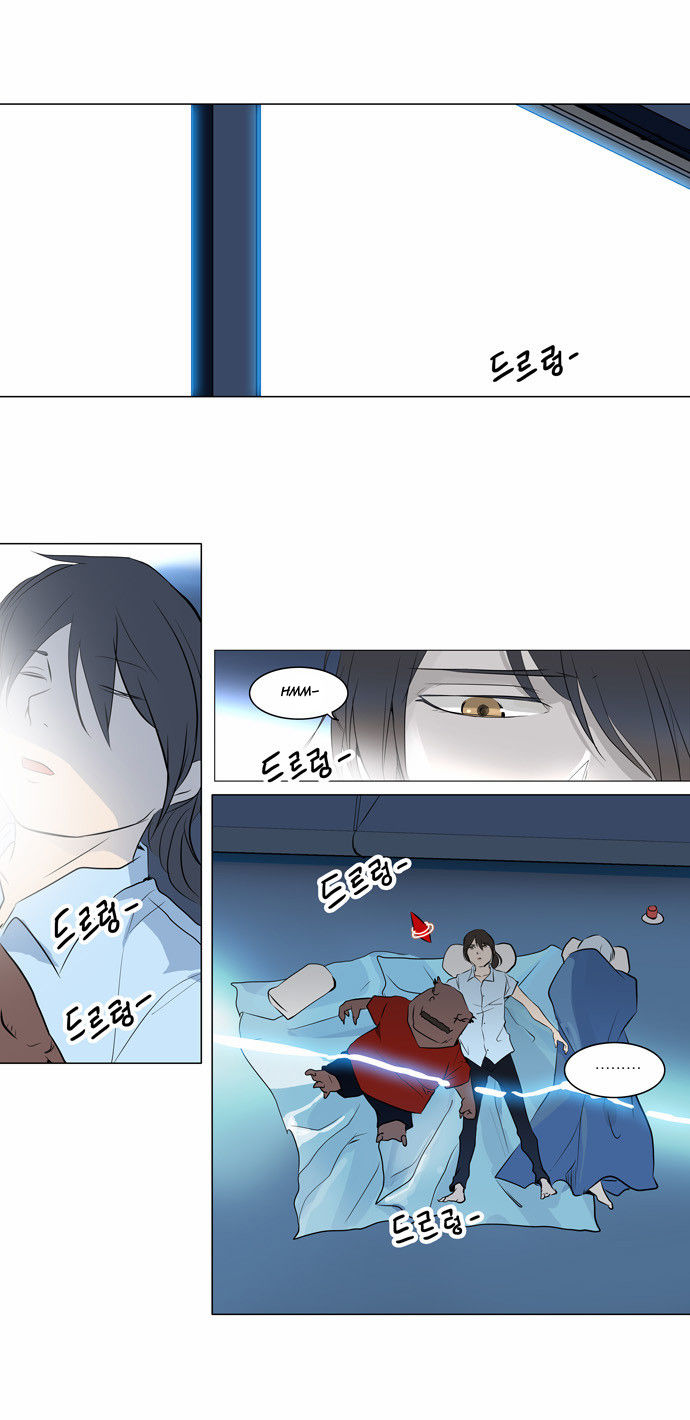 Tower of God  Season 2 108 Page 1