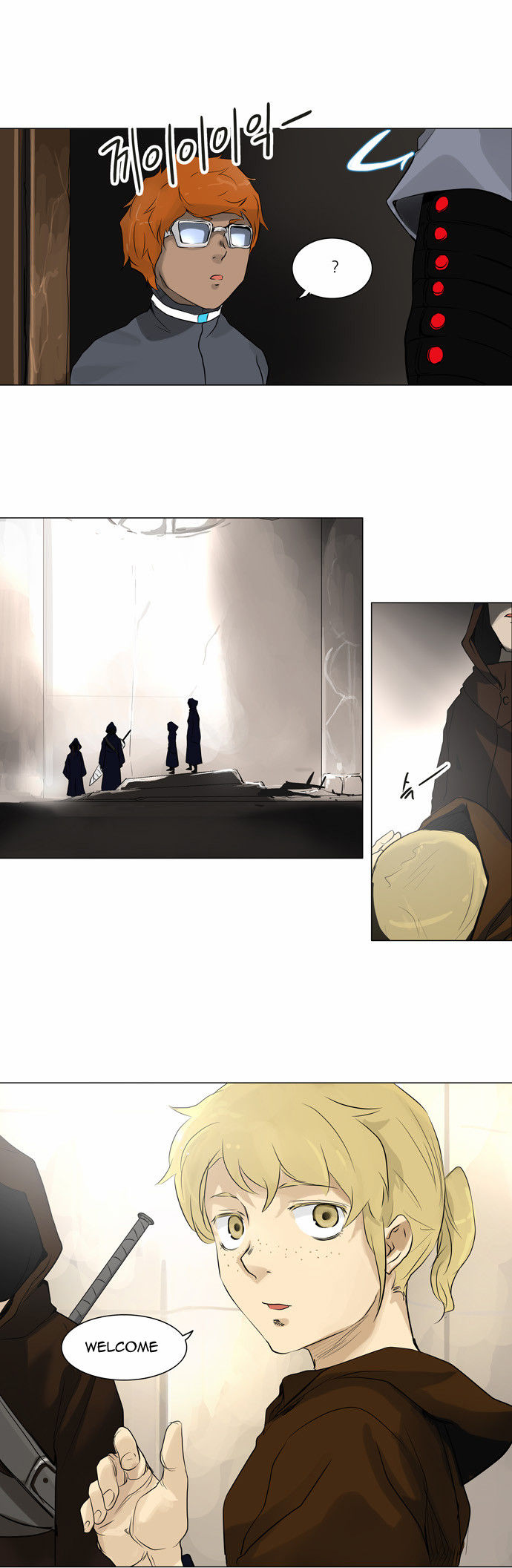 Tower of God  Season 2 110 Page 1