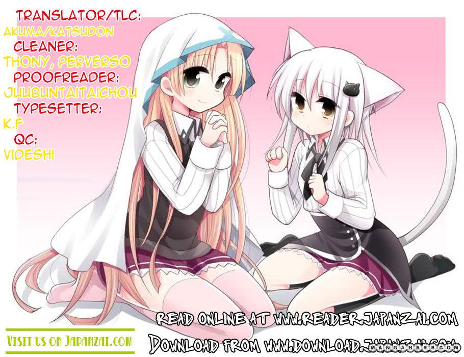 High-School DxD: Ashia & Koneko Himitsu no Keiyaku!? 5.5 Page 2