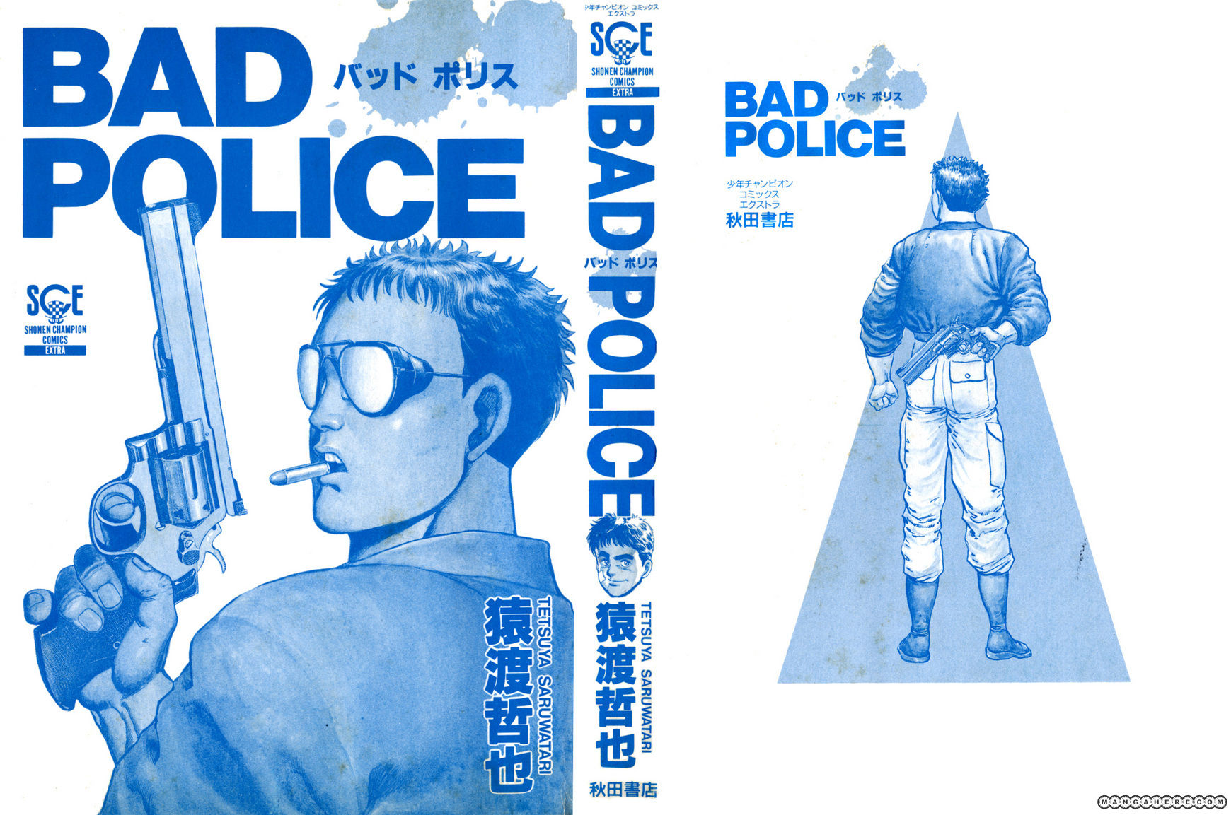 Bad Police 1 Page 2