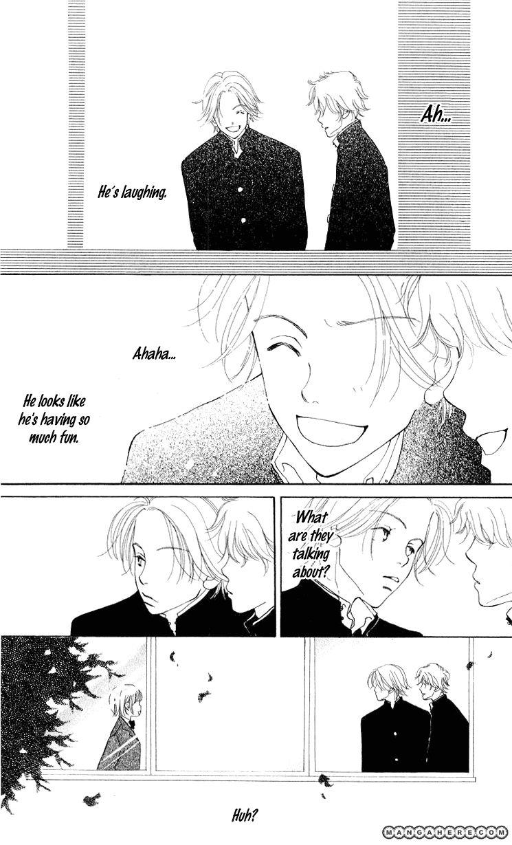 Kimi no Kachi 2 Page 3