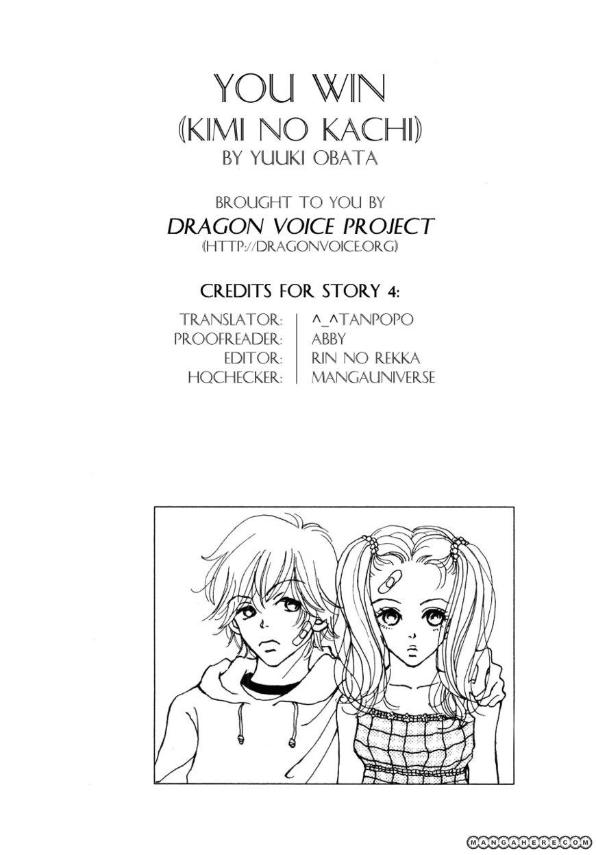 Kimi no Kachi 4 Page 1