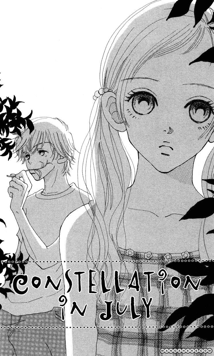Kimi no Kachi 4 Page 2