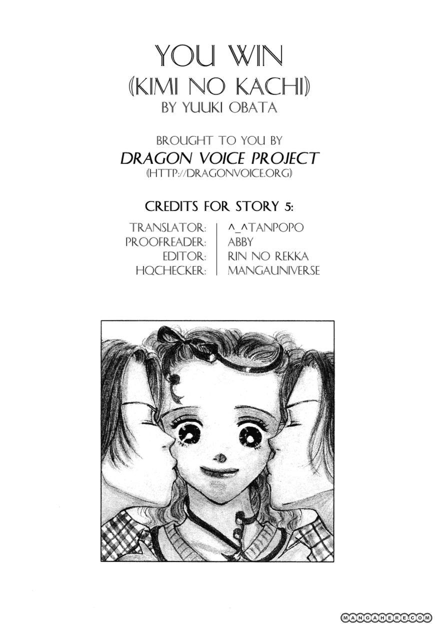 Kimi no Kachi 5 Page 2