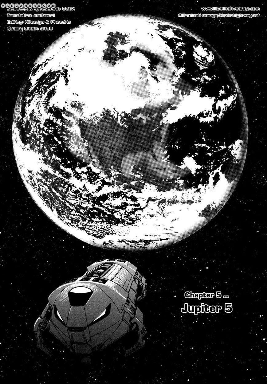 Hoshi o Tsugu Mono 5 Page 1