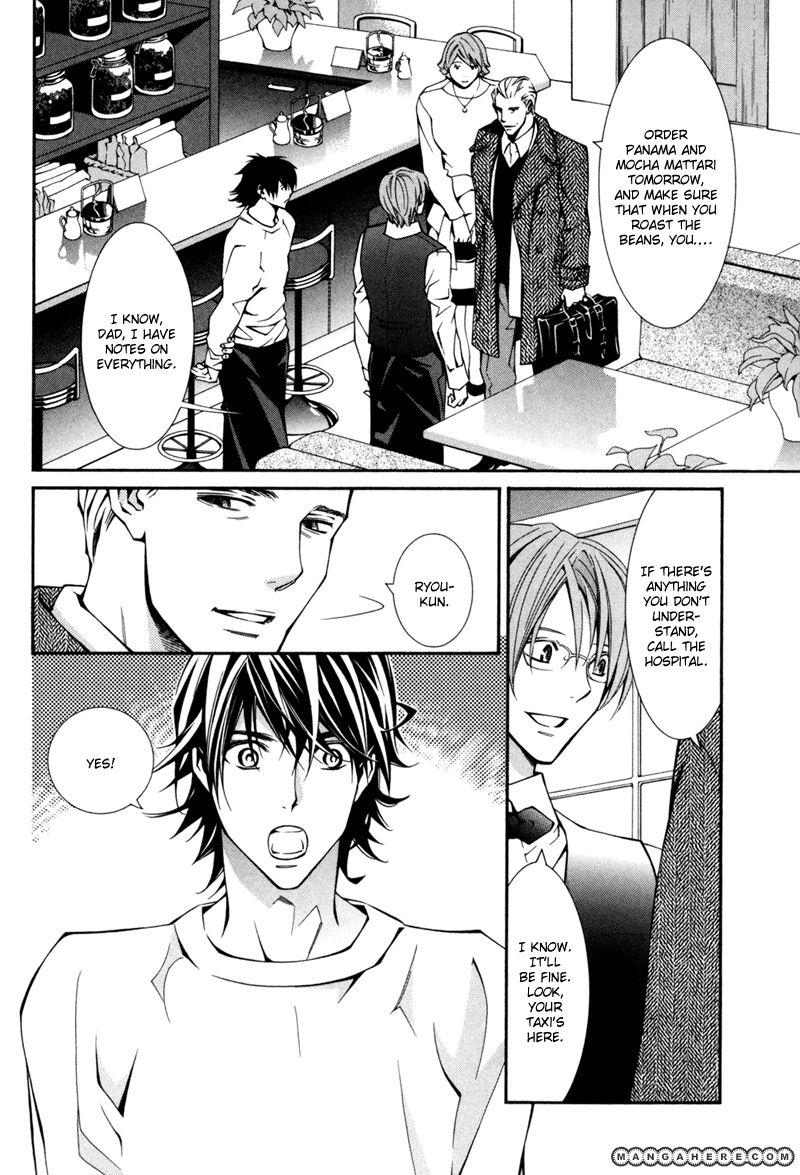 Warui Ko no Tame no Wasuremono Techou 2 Page 3
