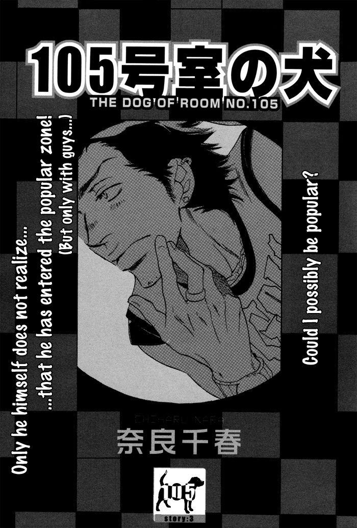 105 Goushitsuji no Inu 3 Page 3
