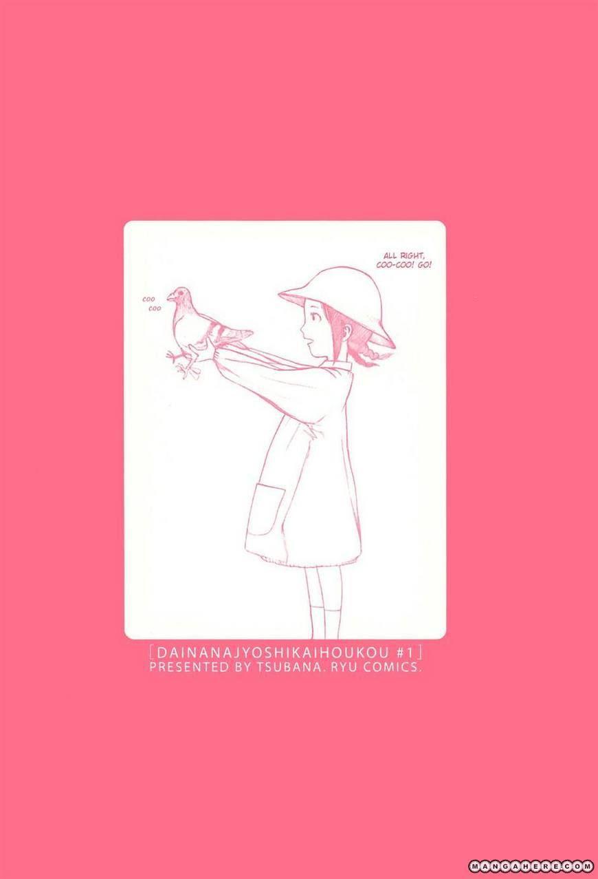 Dainana Joshikai Houkou 1 Page 2