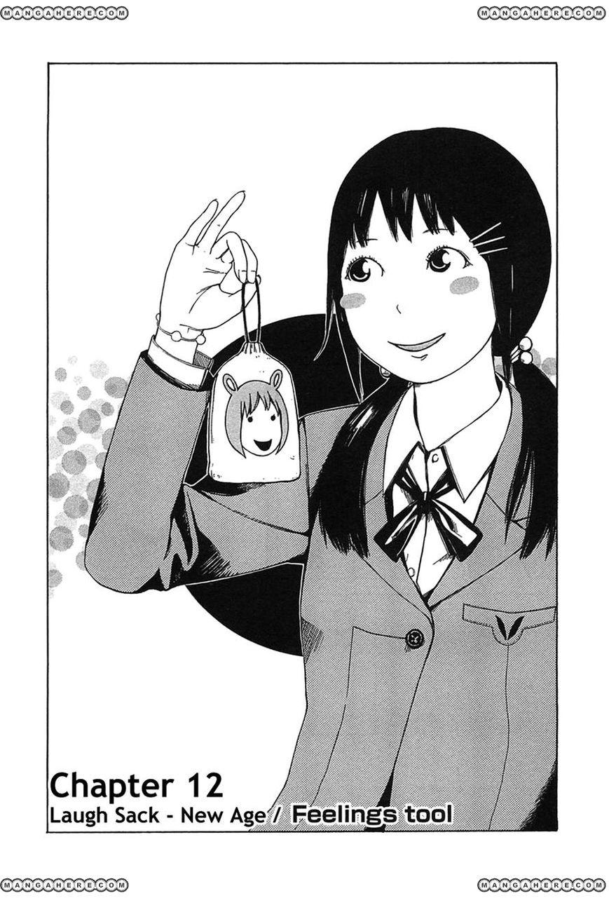 Dainana Joshikai Houkou 12 Page 1