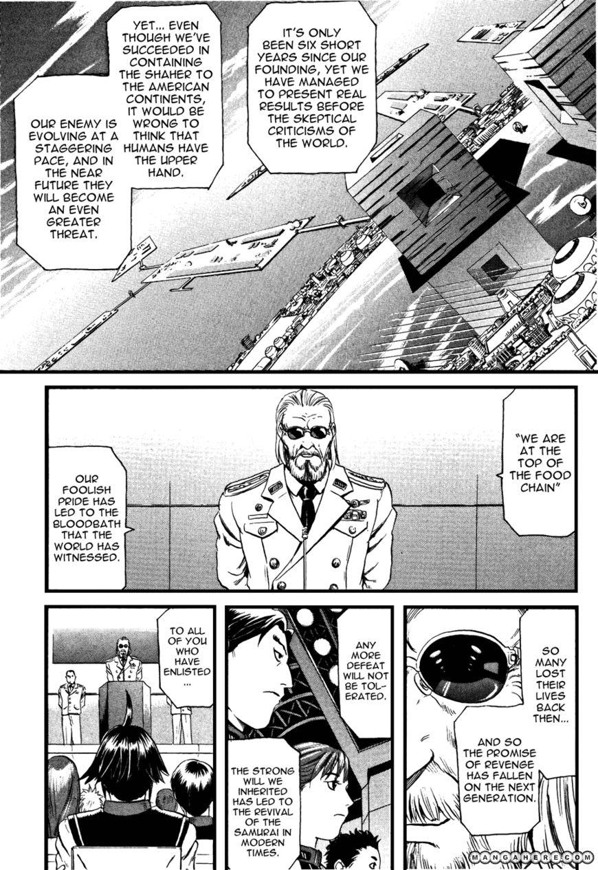 Eleven Soul 2 Page 3