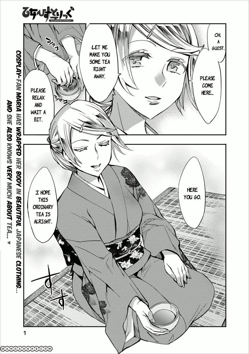 Otome Historic 7 Page 1