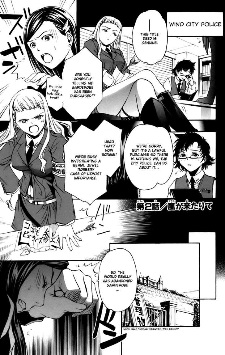 Mai-Otome Arashi 2 Page 2